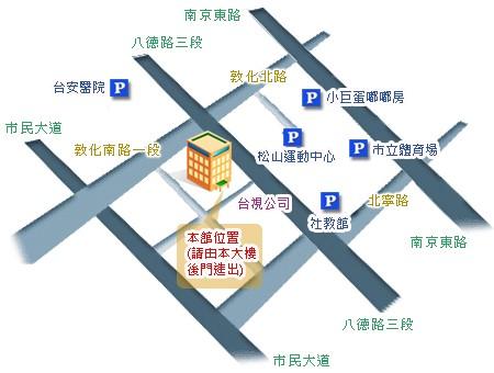 土地改革紀念館位置圖